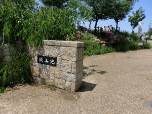 20150510_15狭山池