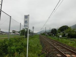 20150516_05田名踏切