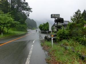 20150516_18新道
