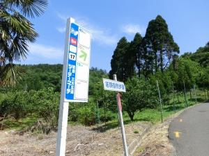 20150517_09若狭自然歩道