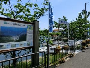 20150517_16観光船乗り場