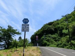 20150517_17県道216号