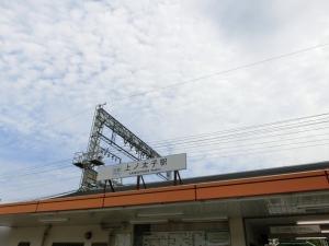 20150524_01上ノ太子駅