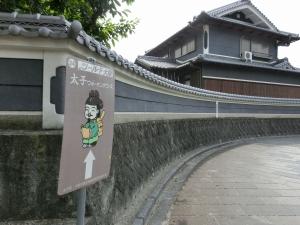 20150524_07竹内街道