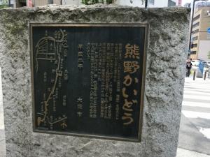 20150530_16熊野街道