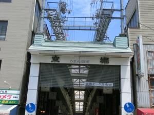 20150530_18空堀商店街