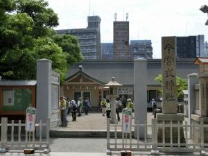 20150530_20今宮戎神社