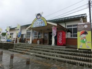 20150606_20コナン駅