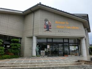 20150606_24北栄町図書館