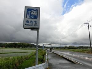 20150606_38倉吉市
