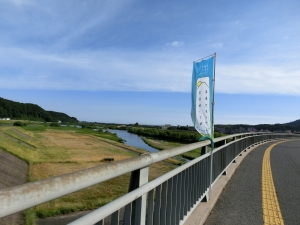 20150607_05倉吉大橋