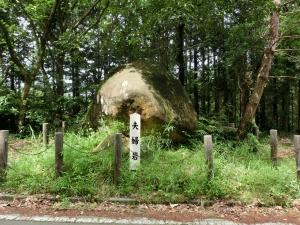 20150607_22倭文神社夫婦岩