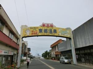 20150607_26東郷温泉