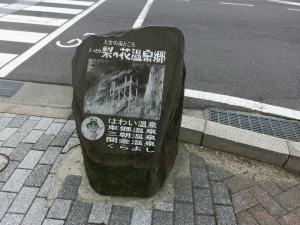 20150607_39倉吉駅