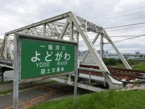20150627_06淀川橋梁