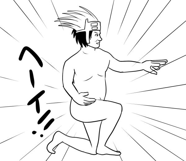 akaruinaokiti02.jpg