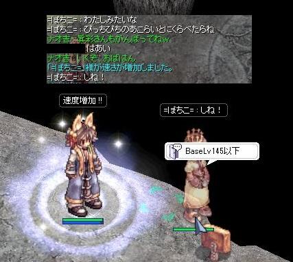 ddd02.jpg