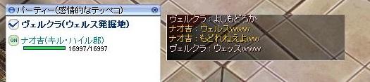 kiruhairu04.jpg