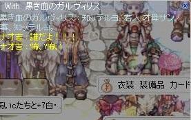 kuroki01.jpg