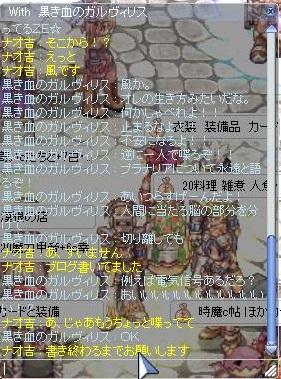 kuroki02.jpg