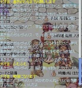 kuroki03.jpg