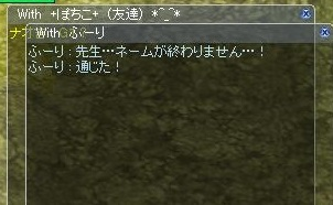 kuroki05.jpg