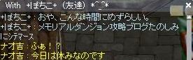 naito04.jpg