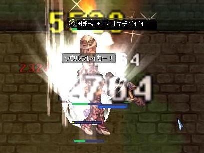 naito10.jpg