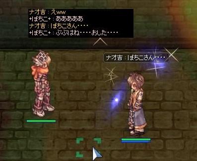 naito11.jpg