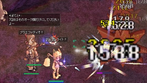naito13.jpg