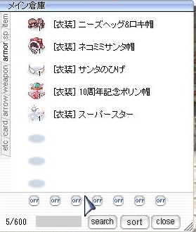 ninnkimono01.jpg