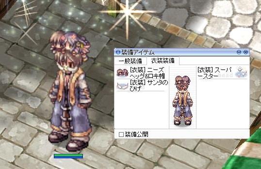 ninnkimono02.jpg