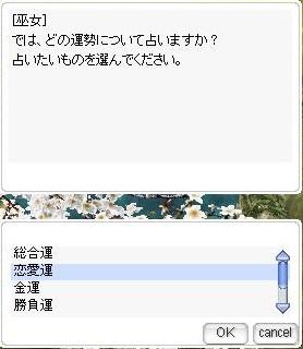 omikuzi02.jpg