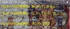 suna02.jpg
