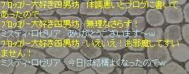 suna03.jpg