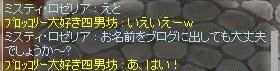suna04.jpg