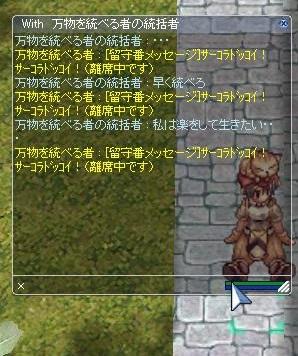 syosin46.jpg
