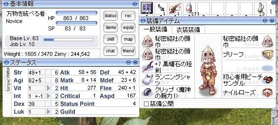 syosin48.jpg