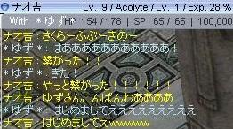 yuzu04.jpg