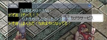 yuzu06.jpg