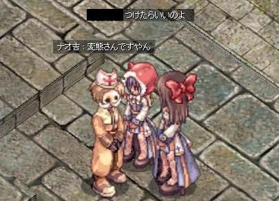 yuzu08.jpg