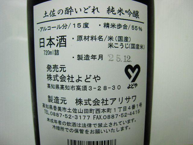 03_IMG_9143.jpg