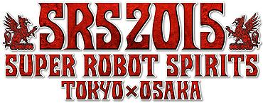 srs2015_newlogo_740.jpg