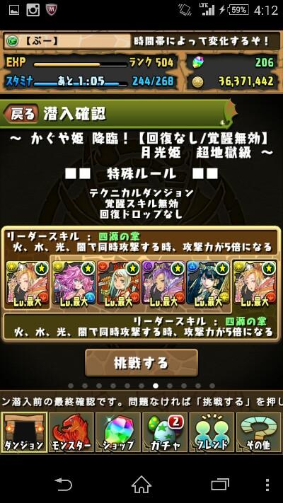 20150313044803849.jpg