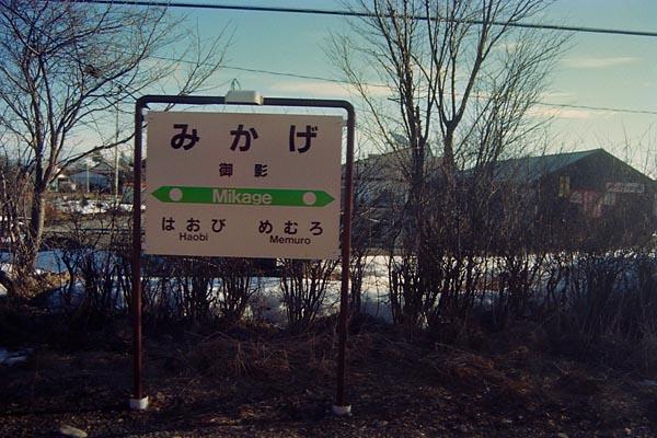 0799_32n_j.jpg