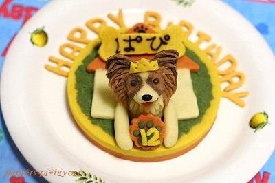 12歳のケーキ★