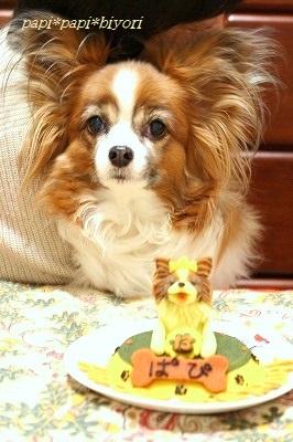 birthday cake☆