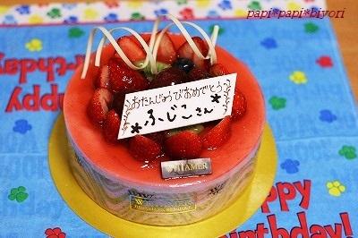 私達のケーキはこれ♪