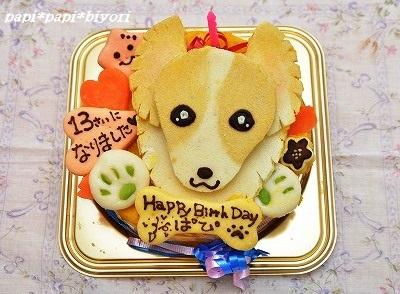 2015★ケーキ