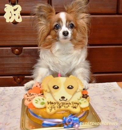 ケーキとツーショット★